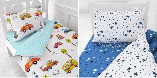пододеяльники для детской кроватки