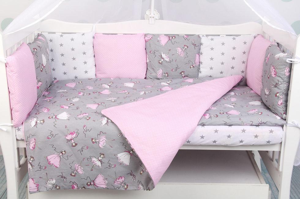 """фото комплекта в кроватку 19 предметов (7+12 подушек-бортиков) AmaroBaby МЕЧТА в цвете """"серый/розовый"""""""