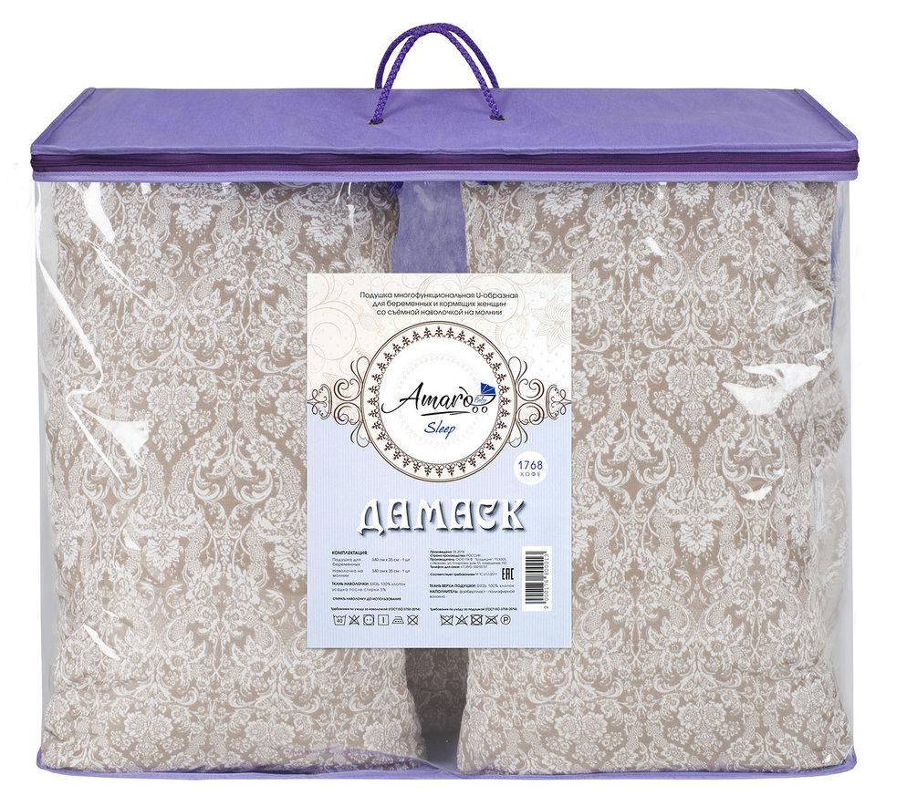 """фото подушки для беременных AmaroBaby U-образная 340х35 в цвете """"Дамаск кофе"""""""