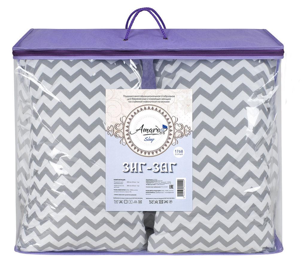 """фото подушки для беременных AmaroBaby U-образная 340х35 в цвете """"Зигзаг вид серый"""""""