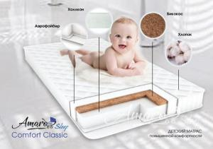 Матрас Amaro Baby со съемным чехлом, Comfort Classic 1200 x 600 х 70 (10мм - бикокос, 60 мм - холлокон, аэрофайбер, хлопок)