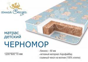 """фото матраса """"Черномор стандарт"""" 1200х600"""