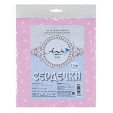 Наволочка к подушке для беременных AmaroBaby 34х170 (Сердечки розовые)