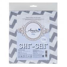Наволочка к подушке для беременных AmaroBaby U-образная 340х35 (Зигзаг вид серый)
