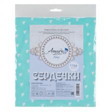 Наволочка к подушке для беременных AmaroBaby U-образная 340х35 (Сердечки мята)